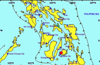 A 3.4-magnitude earthquake struck Bohol on Friday, April 5./PHIVOLCS/