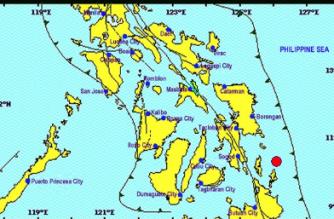 A 3.3-magnitude quake struck Surigao del Norte on Monday, April 15./PHIVOLCS/