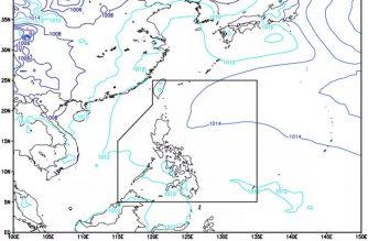 Thunderstorm advisory hoisted over Tarlac, Bataan, other areas