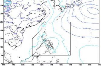 "LPA off Quezon develops into tropical depression; ""Butchoy"" bringing rains in parts of PHL"