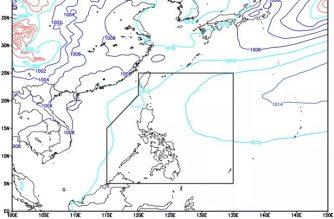 Rainfall advisory raised over parts of Aurora