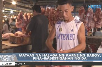 Dep't of Agriculture to probe high pork prices
