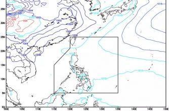 ITCZ affects Palawan, Visayas, Mindanao
