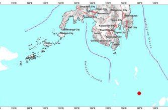 4.1-magnitude quake hits Davao Occidental early Friday, July 31