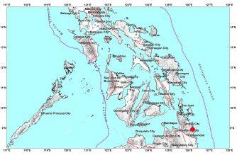 4.5-magnitude quake hits Surigao del Sur
