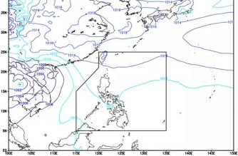 Moderate to heavy rains expected in M. Manila, other areas