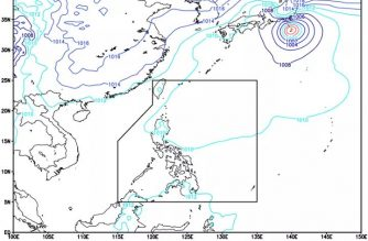 Thunderstorm advisory raised over parts of Marinduque, other areas