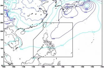 Rainfall advisory raised over Occidental Mindoro, other areas