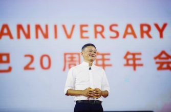 (FILES) This file photo taken on September 10, 2019 shows Jack Ma, chairman of Alibaba group, speaking during an event to mark the 20th anniversary of Alibaba in Hangzhou in China's eastern Zhejiang province. - China's wealthiest people became a record 1.5 trillion USD richer in 2020 despite the economic blow dealt by COVID-19 coronavirus pandemic, riding on a booming digital economy and exceeding the past five years combined, a report said on October 20, 2020. (Photo by STR / AFP) / China OUT