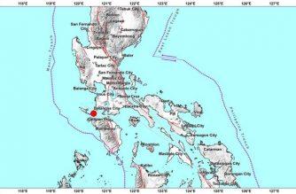 5.6-magnitude quake hits Occidental Mindoro