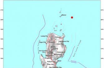 4.0-magnitude quake hits Batanes