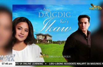 Bago at unang romantic drama series ng NET 25 'Ang Daigdig Ko'y ikaw', mapapanood na sa Nobyembre