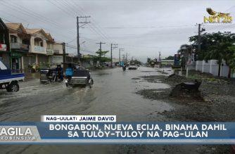 Flashflood in Bongabon, Nueva Ecija and Quezon province observed due to heavy rains