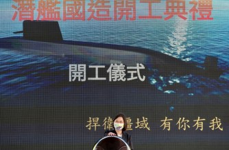 Taiwan's President Tsai Ing-wen attends a ceremony about the production of domestic-made submarines at a CSBC shipyard in Kaohsiung on November 24, 2020. (Photo by Sam Yeh / AFP)
