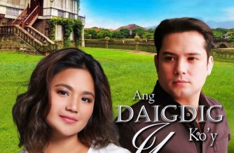 "EBC-NET 25 makes its mark as ""Ang Daigdig Ko'y Ikaw,"" its first-ever romantic drama series premieres tonight at 8 p.m."