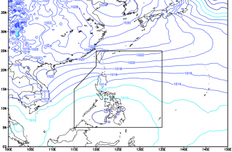 Tail-end of frontal system affecting eastern sections of S. Luzon, Visayas
