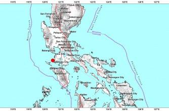 4.5-magnitude quake hits Batangas early Tuesday