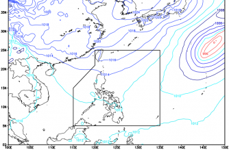 Cloudy skies, rain showers expected in PHL today