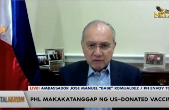 """PHL to get """"at least 70M doses"""" of COVID vaccines from US, including 40M Pfizer doses – PH envoy"""