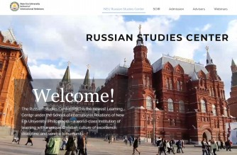 A screenshot of the website of the newly established New Era University Russian Studies Center/ Courtesy NEU Russian Studies Center website)