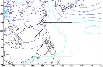 PAGASA: Monsoon trough affecting PHL