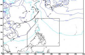 PAGASA monitoring LPA off Zambales