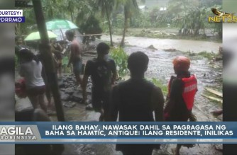 2 barangays in Hamtic, Antique affected by floods; 31 families evacuated