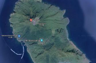 Japan issues alert after volcano erupts