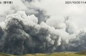 """This handout video grab taken and released on October 20, 2021 by the Japan Meteorological Agency shows an eruption of Mount Aso in Kumamoto Prefecture on Japan's southwestern island of Kyushu. (Photo by Handout / Japan Meteorological Agency / AFP) / --- RESTRICTED TO EDITORIAL USE - MANDATORY CREDIT """"AFP PHOTO / JAPAN METEOROLOGICAL AGENCY""""- NO MARKETING NO ADVERTISING CAMPAIGNS - DISTRIBUTED AS A SERVICE TO CLIENTS ---"""