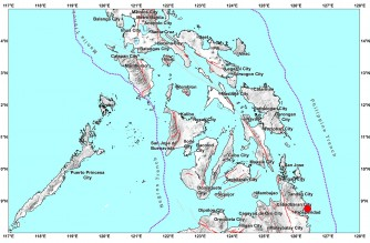 4.6-magnitude earthquake strikes Surigao del Sur early Saturday, Oct. 16